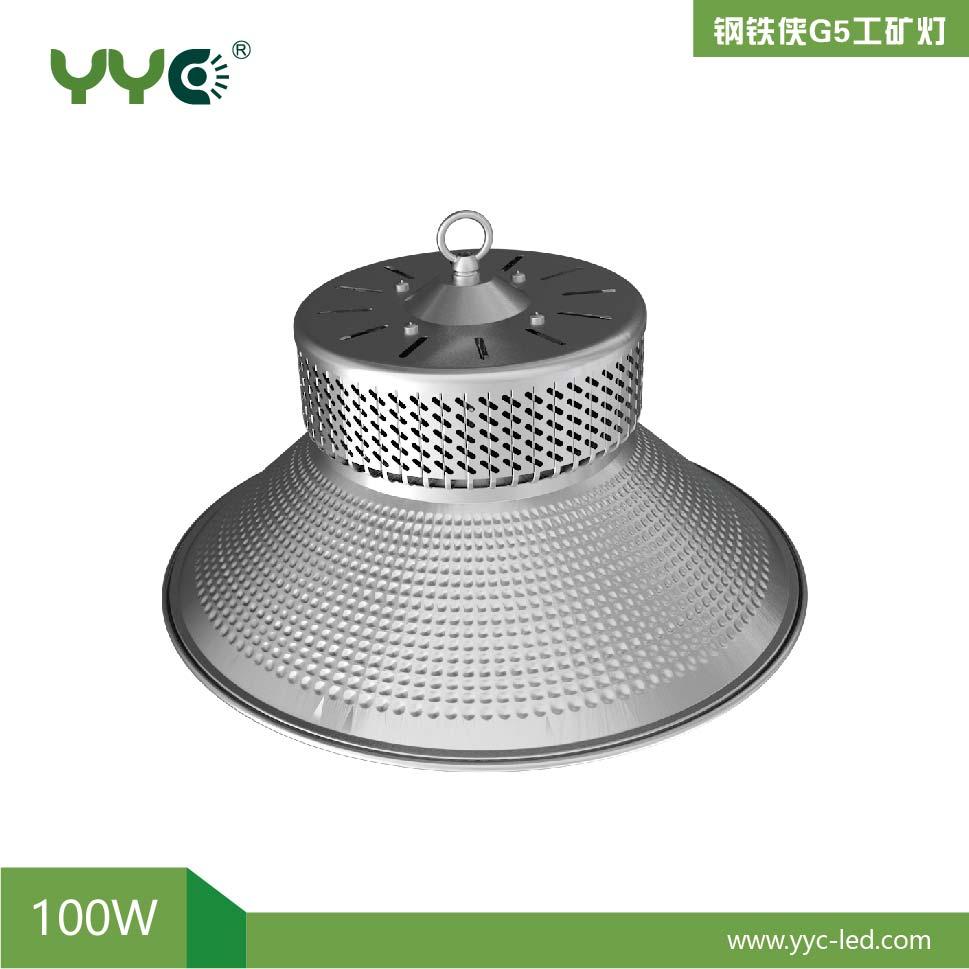HP103-100W