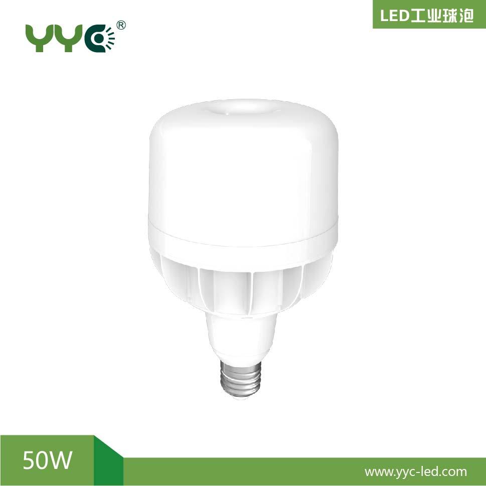 QD053-50W