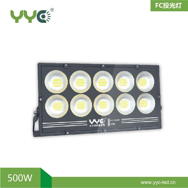FC503-500W